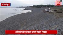 जल संसाधन मंत्री संजय झा पहुंचे भागलपुर, तटबंधों और कटाव स्थलों का लिया जायजा