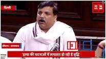 दिल्ली में बढ़ रहे अपराध के मुद्दे को Sanjay Singh ने संसद में उठाया