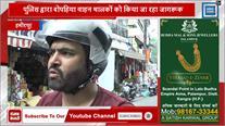 Hamirpur में Bike की सवारी के लिए लगाने होंगे दो-दो  Helmet