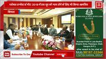 CM ने  LuLu  International Group को हिमाचल में निवेश करने के लिए किया आमंत्रित