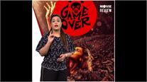 Movie Review: तापसी की एक्टिंग ने की सबकी 'गेम ओवर'