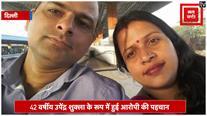 टीचर ने पत्नी और 3 मासूम बच्चों को उतारा मौत के घाट