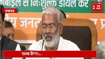 स्वतंत्र देव ने प्रियंका गांधी पर साधा निशाना, कहा- बहा रही हैं घड़ियाली आंसू