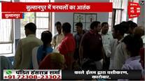 मनचलों का आतंक: छेड़छाड़ का विरोध करने पर छात्रा को रौंदा, इलाज के दौरान मौत