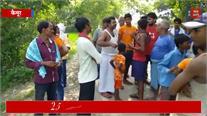 25 फीट गहरे कुंए में सफाई के लिए उतरे दो किसानों की दम घुटने से मौत