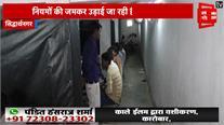 सिद्धार्थनगर में स्कूल का हाल-बेहाल, न पीने के लिए पानी, न शौचालय की कोई व्यवस्था