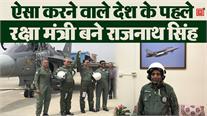 रक्षामंत्री Rajnath singh ने tejas में उड़ान भरकर रच दिया इतिहास !