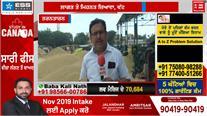 Mandi में पहुंची धान की फसल, लेकिन Farmers के चेहरे पर ख़ुशी नहीं
