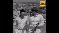 यहां देखेंराज कपूर और दिलीप कुमार की टीम के बीच हुए पहले क्रिकेट मैच की तस्वीरें