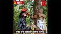 फिर से ताजा हुई 'चिपको आंदोलन' की याद, 10 हजार पेड़ों को बचाने के लिए सड़क पर उतरे लोग