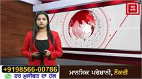 Bulletin : ਇੱਕ ਹੋਰ ਅੰਨ-ਦਾਤਾ ਚੜ੍ਹਿਆ ਕਰਜ਼ੇ ਦੀ ਭੇਂਟ, ਪੰਜਾਬ 'ਚ ਨਵਜੰਮੇ ਬੱਚਿਆਂ ਦੀ ਬੇਕਦਰੀ