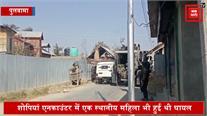 सुरक्षाबलों को मिली दोहरी कामयाबी... शोपियां के बाद पुलवामा में भी मार गिराए दो आतंकी