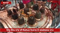 ਜਿੱਥੇ Guru Nanak ਤੇ ਸਿੱਧ ਯੋਗੀਆਂ ਦੀ ਹੋਈ ਵਿਚਾਰ ਗੋਸ਼ਟੀ, ਉਥੇ ਲੱਗਦਾ ਹੈ ਹਰ ਸਾਲ ਮੇਲਾ