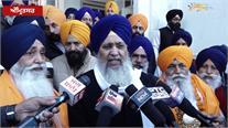 'ਬੋਲੇ ਸੋ ਨਿਹਾਲ' ਦੇ ਜੈਕਾਰਿਆਂ ਨਾਲ Pakistan ਰਵਾਨਾ ਹੋਇਆ Sikh ਸੰਗਤਾਂ ਦਾ ਜਥਾ