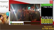 CAA के विरोध में Shaheen Bagh बना  Malerkotla