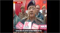 Aligarh: Republic Day पर जेल प्रशासन ने चार कैदियों को किया रिहा