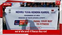 कारगिल में 'Fit India Movement', बर्फ में बच्चों ने निकाली जागरूकता रैली