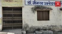 गरीबों को नहीं मिल रही 5 रुपए की भरपेट थाली, रसोई में जड़ा ताला