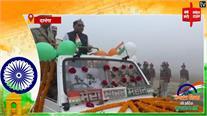#RepublicDay2020: Saharsa के स्टेडियम में  फहराया गया तिरंगा, आयुक्त के. सेंथिल कुमार दी गणतंत्र दिवस की बधाई