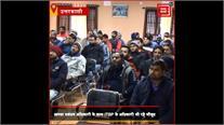 #Uttarakhand: प्रणाली से मजबूत होगा आपदा प्रबंधन तंत्र, अधिकारियों को सिस्टम का दिया गया प्रशिक्षण