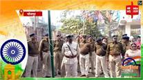 #RepublicDay2020: Bhojpur में जिला अधिकारी ने फहराया तिरंगा