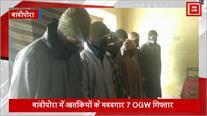 Bandipora में लश्कर आतंकियों के 7 मददगार OGW गिरफ्तार, भारी मात्रा में असलहा बरामद
