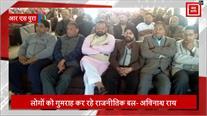 CAA का विरोध करने वालों को जनता देगी जवाब, भुगतना पड़ेगा खामियाजा- BJP