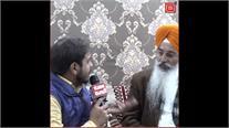 टिकट न मिलने के बाद Avtar Singh Kalka ने पार्टी छोड़ी, सुनिए खास बातचीत