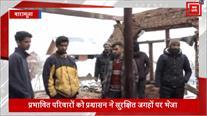 भारी बर्फबारी ने Baramulla में मचाई तबाही, मकान-गौशालाओं समेत 70 बिल्डिंग हुई क्षतिग्रस्त