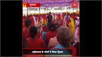 #GUMLA: सामूहिक विवाह का आयोजन, 131 जोड़ों ने लिए सात फेरे