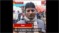 Ambedkar Nagar: धान बेचने के लिए दर-दर भटक रहे किसान, SDM ने किया केंद्रों का निरीक्षण