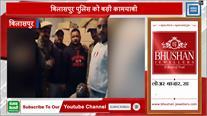 बिलासपुर पुलिस की छापेमारी, 500 पेटियां अवैध शराब बरामद