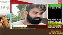 Jaggu Bhagwanpuriyaਜੇਲ 'ਚੋਂ ਕਰਵਾ ਰਿਹਾ NRIs 'ਤੇ ਹਮਲੇ