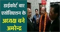 हाईकोर्ट बार एसोसिएशन के चार पदों का परिणाम घोषित, अमरेन्द्र नाथ सिंह बने अध्यक्ष