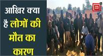 #Giridih: 6 दिनों में 12 की मौत, ग्रामीणों का आरोप - जहरीली शराब से हुई मौत
