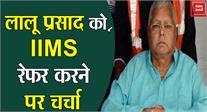 #RANCHI: लालू प्रसाद को इलाज के लिए भेजा जा सकता है AIIMS, शरद और शत्रुघ्न ने जाना हालचाल