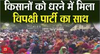 #Noida: प्राधिकरण का गेट तोड़कर धरने पर बैठे किसान, विपक्षी पार्टी का मिला साथ