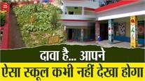 केजरीवाल की सरकार भी फेल है पांवटा के इस स्कूल के आगे