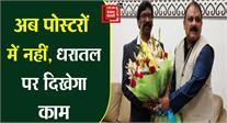 #Koderma: मंत्री मिथिलेश कुमार ठाकुर का बयान- अब पोस्टरों में नहीं, धरातल पर दिखेगा काम