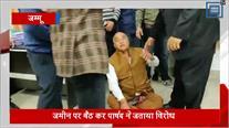 Jammu नगर निगम के जनरल हाउस की बैठक में हंगामा, मेयर के साथ हुई धक्का-मुक्की