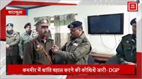 कश्मीर में आतंकी घटनाओं में आई 60% गिरावट, 24 जांबाज पुलिस कर्मियों को DGP मेडल