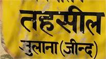 RTI का जवाब नहीं दिया तो तहसीलदार पर ठोका 50 हजार का जुर्माना