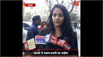 दिल्ली : मुनिरका में 6 मंजिला इमारत अचानक झुकी, इलाके में अफरा-तफरी का माहौल