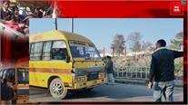 संगरूर हादसे के बाद जागा प्रसाशन,School Buses पर चलाया डंडा