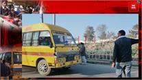 ਸੰਗਰੂਰ ਹਾਦਸੇ ਤੋਂ ਬਾਅਦ ਜਾਗਿਆ ਪ੍ਰਸਾਸ਼ਨ,School Buses 'ਤੇ ਚਲਾਇਆ ਡੰਡਾ