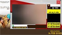 ਜੱਗੂ ਭਗਵਾਨਪੂਰੀਆ ਗੈਂਗ ਨੇ ਵਕੀਲ ਤੋਂ ਮੰਗੀ ਪੰਜ ਲੱਖ ਦੀ ਫਿਰੌਤੀ