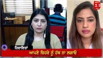 ਦੇਖੋ ਕਿਸ ਤਰ੍ਹਾਂ 'Lockdown' ਵਿਚ ਸਮਾਂ ਬਤੀਤ ਕਰ ਰਹੇ Saanvi Dhiman