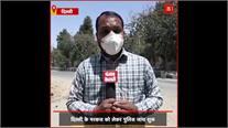 दिल्ली में 523 कोरोना केस में 330 मरकज के, डॉक्टर और नर्सिंग स्टाफ भी पॉजिटिव