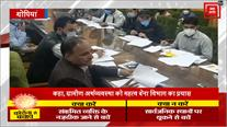 सुनिए क्या कह रहे ग्रामीण विकास विभाग कश्मीर के निदेशक काजी सारवर