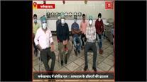 Covid L-1 अस्पताल के डॉक्टरों ने की हड़ताल, छवि खराब करने का लगाया आरोप